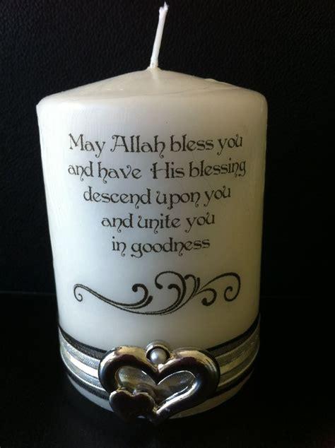 Wedding Blessing Muslim by Nikah Candle Muslim Wedding Personalised Candles