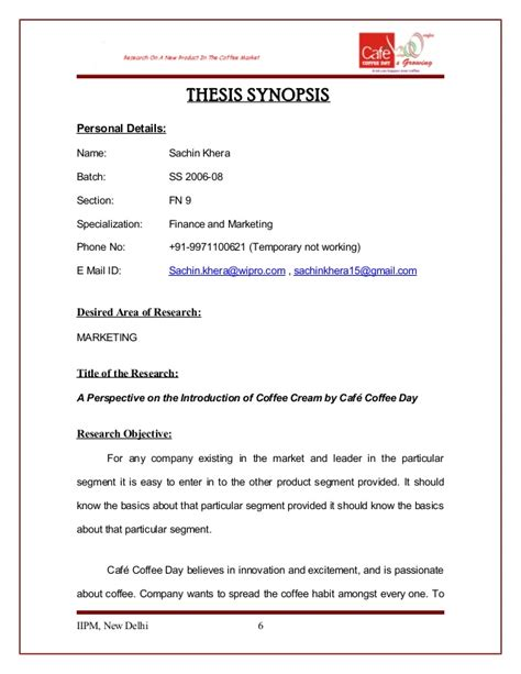cafe coffee day thesis sachin ds68 m310