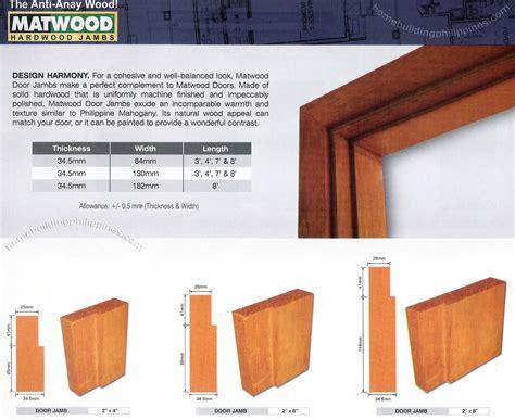 Interior Wood Doors Home Depot hardwood door jambs door jamb design philippines