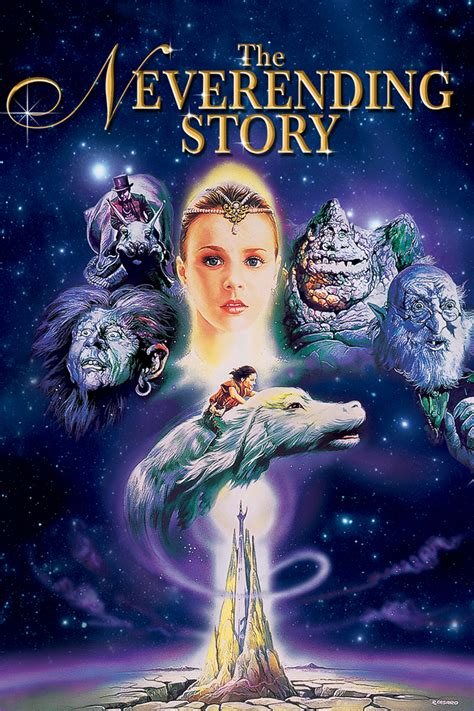 neverending story 1984 the greatest year ii the neverending story league of america