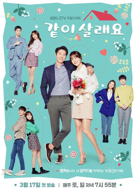 dramanice most popular download drama korea marry me now subtitle indonesia