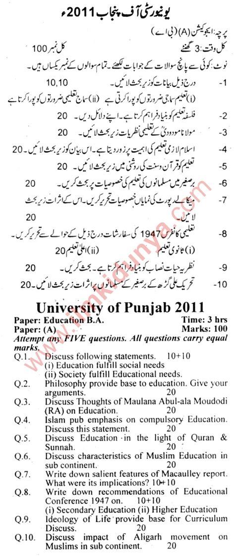 paper pattern ma english punjab university past papers 2011 punjab university ba education paper a
