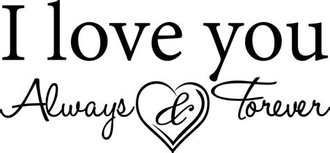 wall decal forever and always vinyl decal by villagevinepress i love you always and forever vinyl wall decal quote
