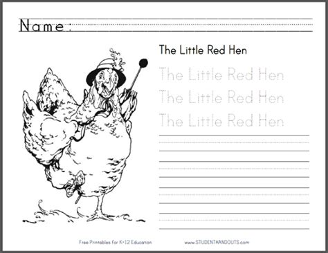 The Hen Worksheets Free by Click Here To Print The Above Coloring Page With