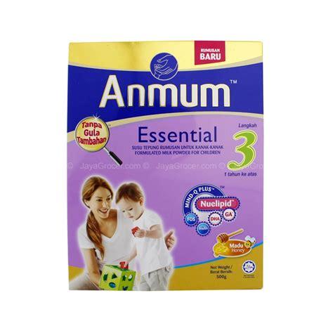 Anmum Essential 1 Anmum Essential Step 3 1 Years 1 2kg Honey Food