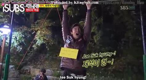 Soo young running man online