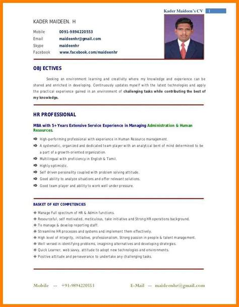 Updated Resume Format Pdf by 10 Professional Cv Format Pdf Gin Education