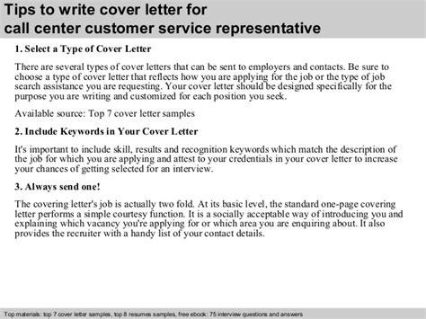 cover letter for bank customer service representative download