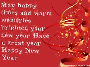 2014 happynewyear wallpaper 2014 happynewyear sms 2014