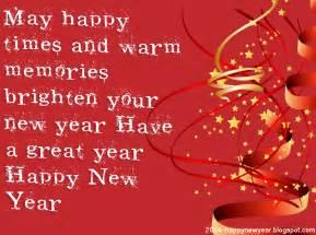 2014 happynewyear wallpaper 2014 happynewyear sms 2014 happynewyear msz 2014 happynewyear wishes