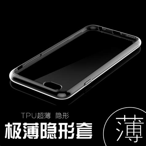Ready Stock Iphone 7 7 Plus Remax Casing Carbon Series Cas ready stock apple iphone 7 7 plus fully transparent silicone tpu cover 11street