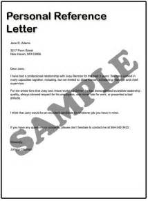 how to write a personal reference letter sles