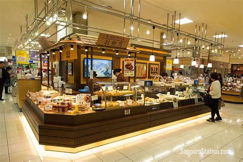 Basement Floor Plans shopping near sapporo station sapporo station