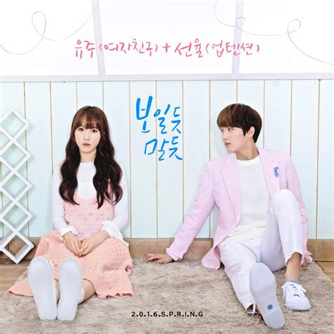 download mp3 up10tion attention download single yuju gfriend sunyoul up10tion
