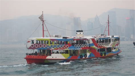 ferry hong kong hk ferry images reverse search
