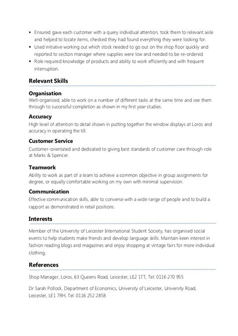 cv templates for a part time job exle part time cv