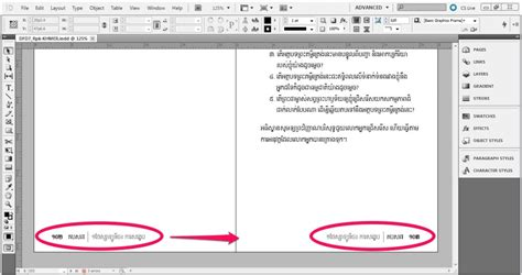 indesign creating page numbers indesign script to enable khmer numbering society for
