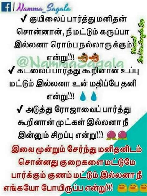 psychological quots in tamil 135 best tamil quotes images on pinterest life lesson