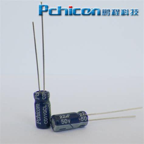 33uf 400v Jantzen Cross Cap Capacitor Kapasitor Mkp Polypropylene uf en capacitor 28 images genteq dielektrol vi