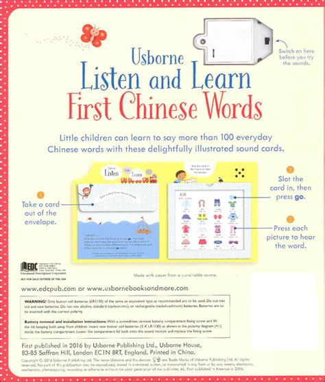 listen and learn first 1409597733 usborne listen and learn first chinese words 067515 details rainbow resource center inc
