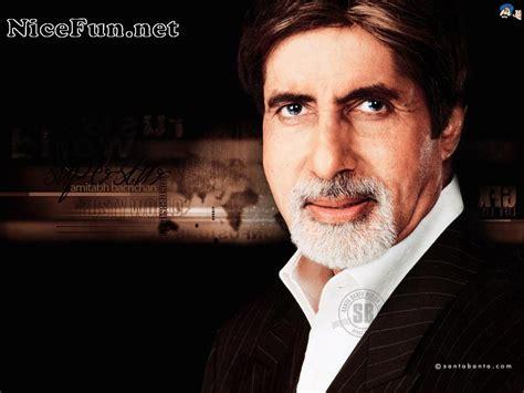 ACTORS: Amitabh Bachchan