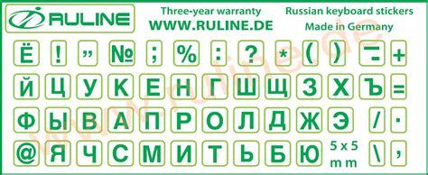 Aufkleber Russische Buchstaben by Transparente Laminierte Mini Tastaturaufkleber Mit