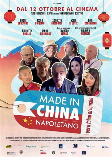china film website made in china napoletano film 2017