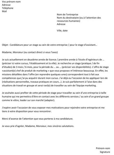 Exemple De Lettre De Motivation Pour Un Stage A L Hopital lettre de motivation pour un stage un exemple gratuit
