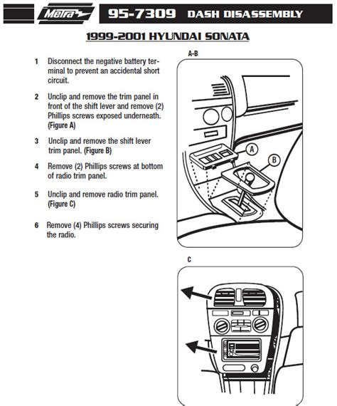 kia optima wiring diagram for door locks kia get free
