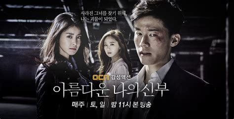 film korea terbaru satu episode download my beautiful bride episode 16 drama korea