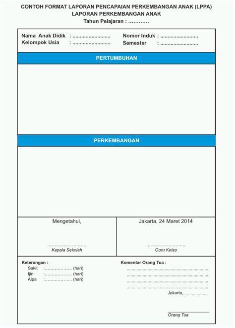 format laporan mengajar download contoh laporan perkembangan anak paud tk kb dan