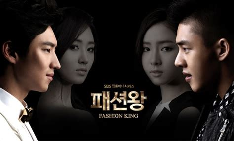 fashion king 187 fashion king 187 korean drama