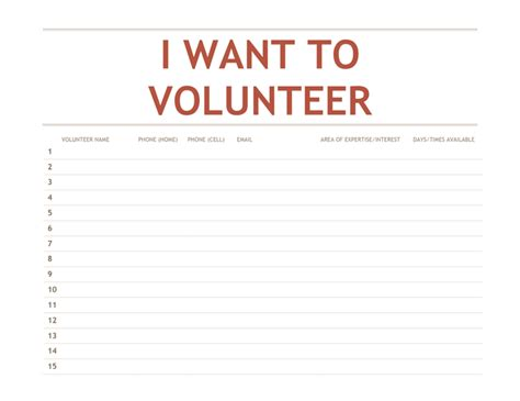 volunteer sign up sheet templates volunteer sign up sheet template in word and pdf formats