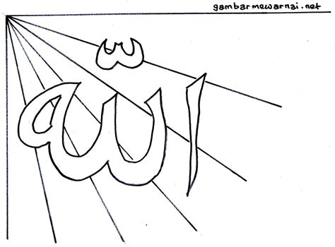 Kaligrafi Asmaul Husna Jati 1 gambar kaligrafi muhammad related keywords suggestions gambar kaligrafi muhammad