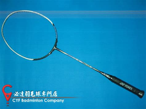 Raket Yonex Mp 23 cyf badminton 必達羽毛球專門店