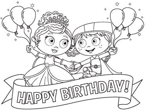 happy birthday superhero coloring pages super why coloring pages best coloring pages for kids