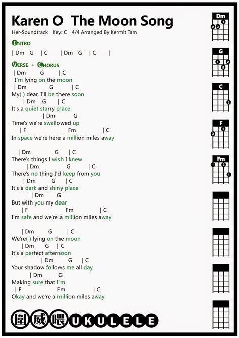 tutorial ukulele moon song 圍威喂 ukulele 十月 2014