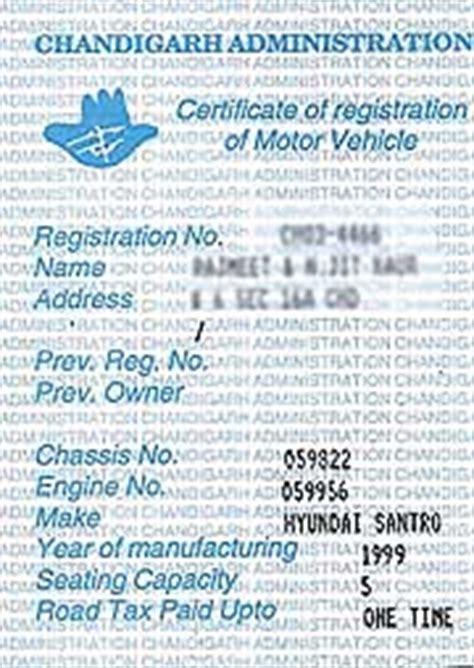 national crime records bureau motor vehicle coordination system the tribune chandigarh india chandigarh stories