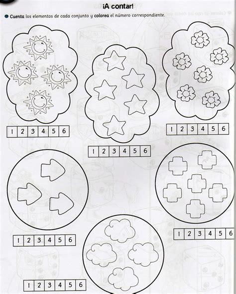 imagenes de actividades matematicas material para profesores de educaci 243 n b 225 sica actividades