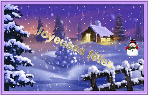 Cate De Voeux Gratuites by Carte Voeux Anim 233 Es Musicales Gratuites Id 233 Es Cadeaux