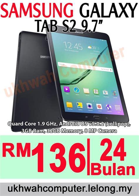 samsung galaxy tab s2 9 7 quot harga ans end 2 17 2017 8 18 am