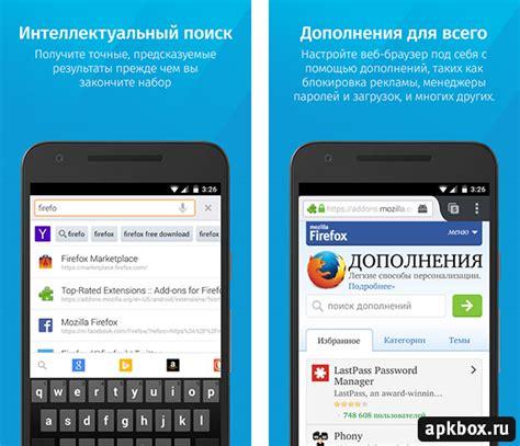 firefox android apk firefox скачать для андроид apkbox