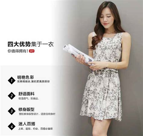 Jual Basic Vest Cantik dress motif bunga cantik simple 2016 toko baju wanita murah goldendragonshop