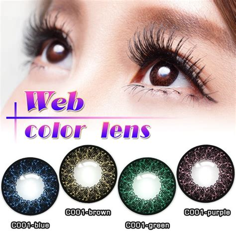 different color contacts korea colored contact lens for dolly shining eye with