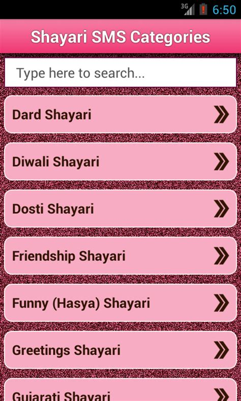 comedy hindi shayari photo new calendar template site