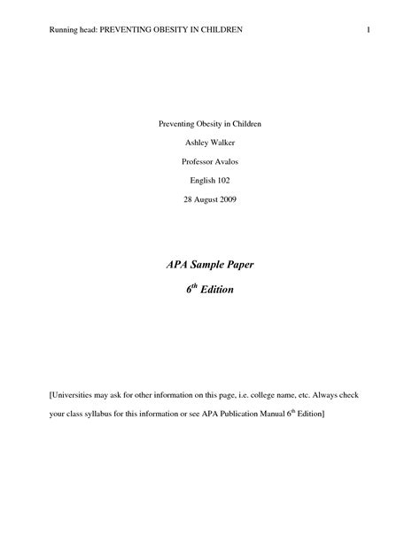 Apa Format Sixth Edition | best photos of cover letter apa 6th edition apa format