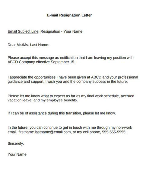 email resignation letter samples ms word