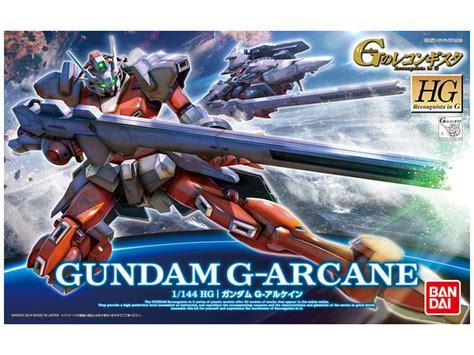Hg Gundam G Arcane 1 144 hg g arcane by bandai hobbylink japan