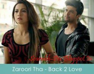 download free mp3 zaroori tha zaroori tha ringtone rahat fateh ali khan back 2 love