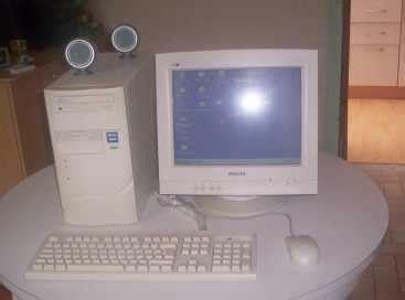 ibm ordinateur de bureau chercher des petites annonces ordinateurs de bureau